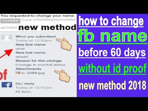 how to change facebook name before 60 days  latest (2018) fb pay naam kasay change karay