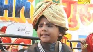 Kanjoosh Seth 1 | कंजूस सेठ 1 | Cute Child Artists | Haryanavi Comedy