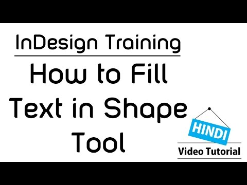 InDesign Trick How to Fill Text in a Shape