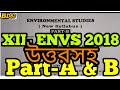H.S. Environmental Studies  2018, With Part-B Answers.
