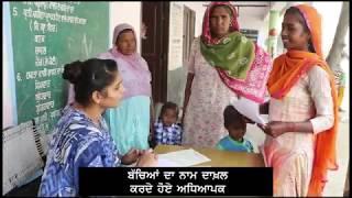 Pre-Primary Classes in Govt. Schools - Registration