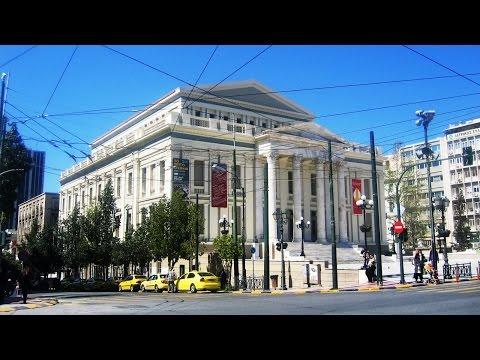 PIRAEUS CITY CENTER