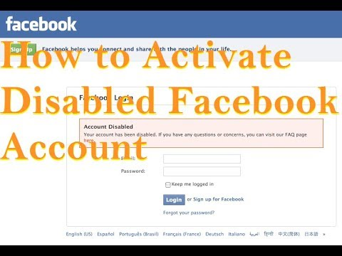How To Open Facebook Disabled Account 2 Minutes New Trick 2017 2018