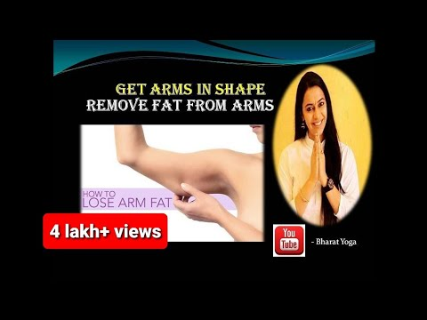 Get thin arms fast | At home no equipment | loose arms fat | Toned Arms