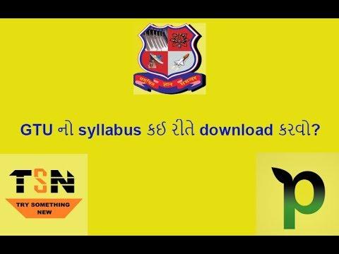 How to download GTU syllabus?||GTU નો syllabus  કઇ રીતે download કરવો?|| Engineering syllabus