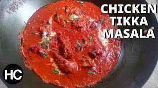 CHICKEN TIKKA MASALA - SOOO TASTY! - Chicken Tikka Masala Recipe - Halal Chef