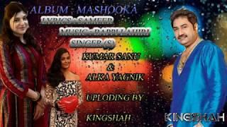 Kumar Sanu & Alka Yagnik | Hote Hote Pyar | Album : Mashooka | Romantic Mood