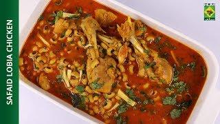 Safaid Lobia Chicken | Tarka | Masala TV | Rida Aftab
