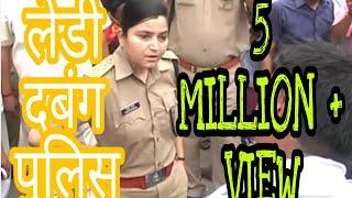 BULANDSHAHR | | LADY SINGHAM | | बीजेपी समर्थको को पुलिस सिंंघम ने लताड़ा | |