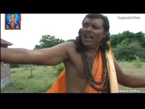 Vage Bhadaka Bhari Ramdev Bhajan By Hemant Chauhan [Full