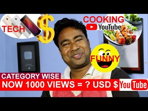How much YouTube pays for 1000 Views Category wise in 2018 - Funny , Beauty & Fashion , Tech Videos