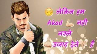 Jaat Attitude Status | Hindi Status | Jaat Status | Desi Jat