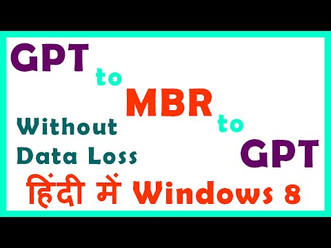Windows 8 MBR to GPT and GPT to MBR without Data Loss (Hindi)