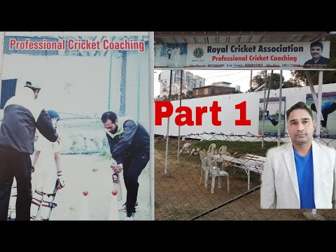 Khelo Nagpur @ Royal Cricket Association | PART 1 | Mecosabagh Ground, Nagpur | by Sandeep Dhamde