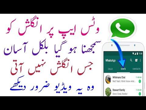 Translate English To Urdu on Whatsapp Chat