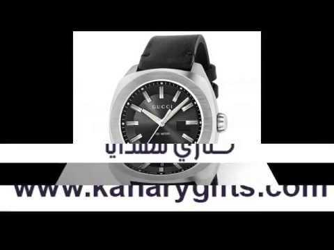 Gucci watch | Price | Saudi Arabia