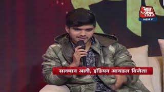 Salman Ali Indian idol winner aaj tak kv sammelan 6 january 2019