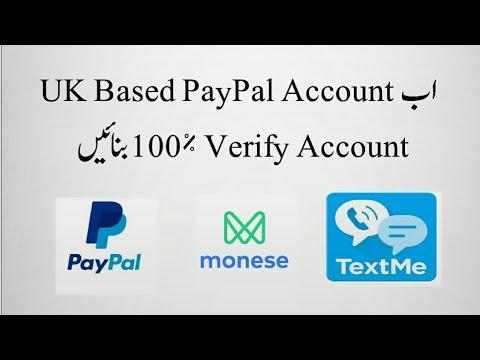100% Verify UK PayPal Account in Pakistan 2017 (Its genuine method)