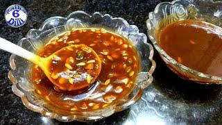 Imli ki instant khatti meethi chutney | Sonth | Eid ke liye aaj hi Bana Kar rakhe or time save kare