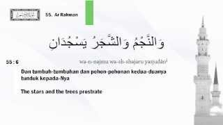 Surah 55 Ar-Rahman - The Beneficent - Mishary Rashid Alafasy (English, Indonesian translation)
