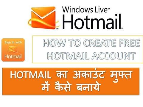 How to create hotmail Account/Hotmail ka Khata kaise banaye