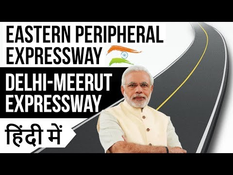 Eastern Peripheral Expressway and Delhi-Meerut Expressway - Analysis - Current Affairs 2018