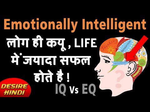 HOW TO INCREASE YOUR EMOTIONAL INTELLIGENCE BY DANIEL GOLEMAN IN HINDI | BOOK SUMMARY | DESIRE HINDI