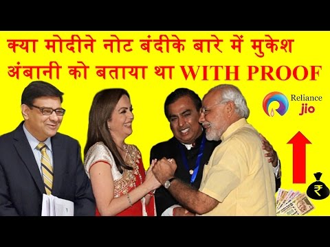 Proof: Mukesh Ambani Introduce Jio to Convert His Black Money to White Money?