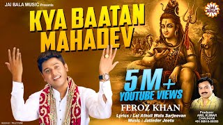Kya Baatan Mahadev By Feroz Khan Full Song I Punjabi Shiv Bhole Songs 2016