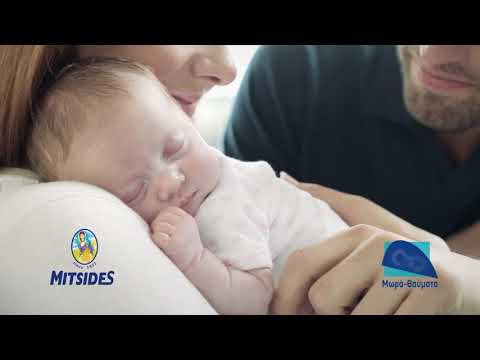 Mitsides CSR Miracle Babies Easter Campaign 2018