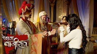 Peshwa Bajirao TWIST | Bajirao AGREES to his MARRIAGE with Mastani