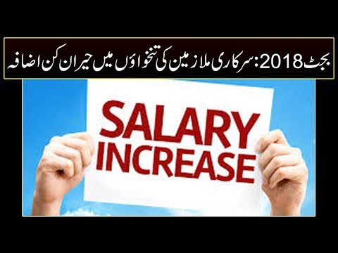 Salaries, pensions of govt employees may increase to 10 pc