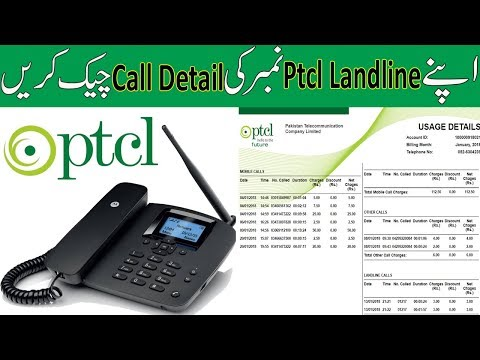 How to Check Ptcl Landline Number Call Details Online Explained In Urdu