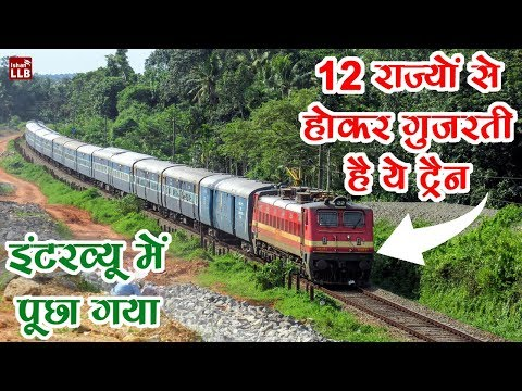 Himsagar Express Route Explained in Hindi | By Ishan