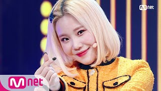 MOMOLAND Thumbs Up KPOP TV Show M COUNTDOWN 200116 EP649