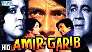 Amir Garib (HD & Eng Subs) Dev Anand | Hema Malini | Tanuja | Ranjeet - SuperHit Hindi Movie