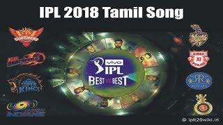 IPL 2018 Tamil Song : BESTvsBEST Anthem Song of IPL 2018 in Tamil