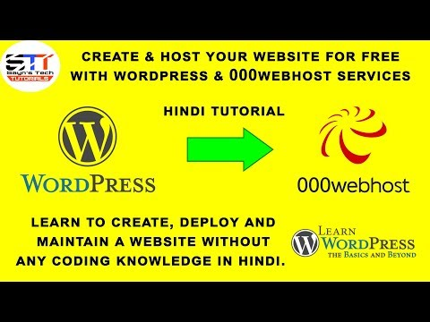 How to Create & Host a Website using Wordpress and 000WebHost for Free [ Full Hindi Tutorials ]