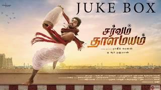 Sarvam Thaala Mayam  Audio Jukebox  Tamil  Ar Rahman  Rajiv Menon