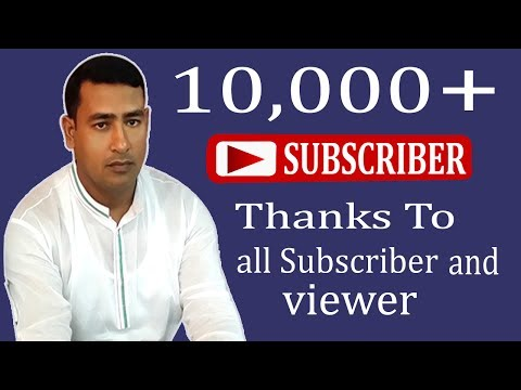 10,000+ Subscribers Special Episode By Ruhul Amin350