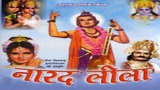 Narad Leela (1972) | Hind Movie | Jeevan | Shahu Modak | Om Prakash | Hindi Classic Movies