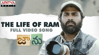 The Life Of Ram Full Video Song | Jaanu Video Songs | Sharwanand | Samantha | Govind Vasantha