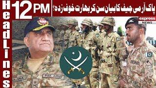 CAOS Gen Qamar Bajwa's Warning To India   Headlines 12 PM   23 February 2019   Express News