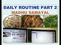 Daily Routine Part 2 | Youtube Channel Routine | Viewers Tips