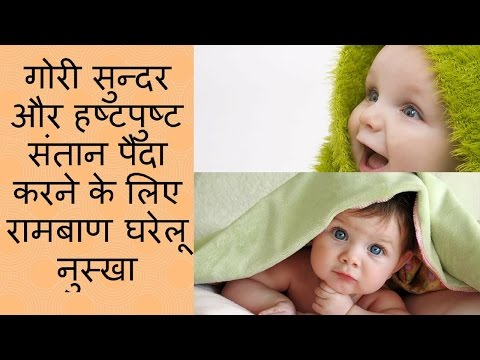 Foods During Pregnancy to Improve Baby's Fairness in hindi