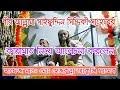 Download   পীর আল্লামা সাইফুদ্দিন সিদ্দিকী হুজুরের কারামাত বক্তা হেজবুল্লা আকুঞ্জি সাহেব//hejbulla Akunji// MP3,3GP,MP4