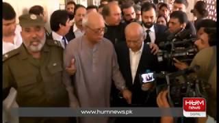 NAB Gets 10-day remand of Punjab Uni VC Dr Mujahid Kamran | Hum News