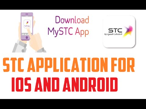 Stc Application For IOS AND Android (SAUDI TELECOM)