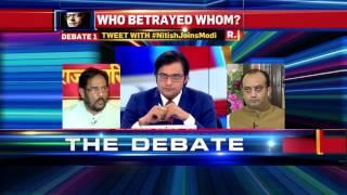 Who betrayed whom in Bihar?