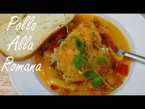 How to Make Pollo alla Romana - Roman Style Chicken